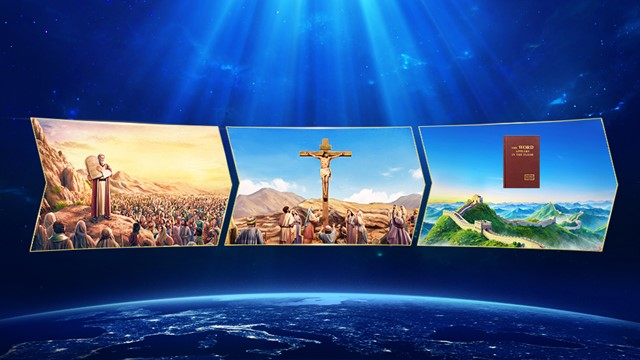 The relationship between each of the three stages of God's work