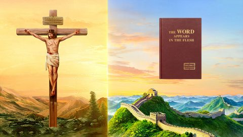 Almighty God and the Lord Jesus Are One God