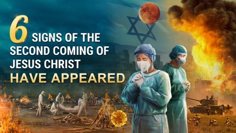 6 Signs of the Second Coming of Jesus Christ Have Appeared