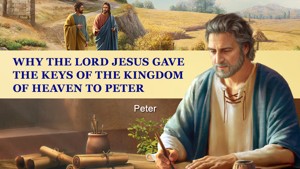 why was peter given the keys to heaven