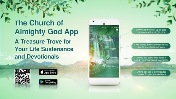 The Church of Almighty God App