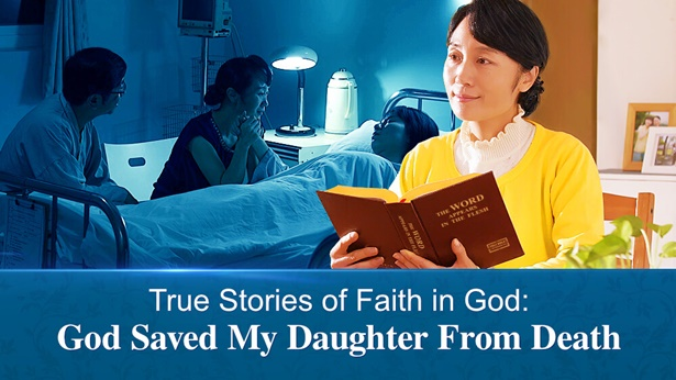 True Stories of Faith in God, God Saved My Daughter From Death