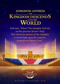 2019 Large-scale Christian Choir Song