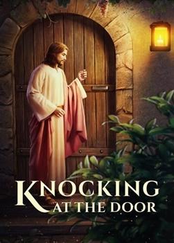 How Will Lord Jesus Knock on the Door When He Returns