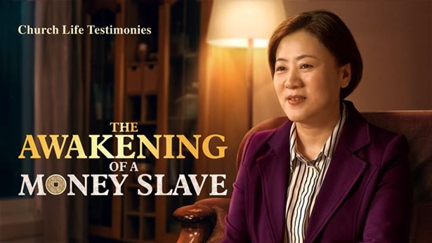 The Awakening of a Money Slave