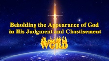 Appearance of God, Judgment and Chastisement