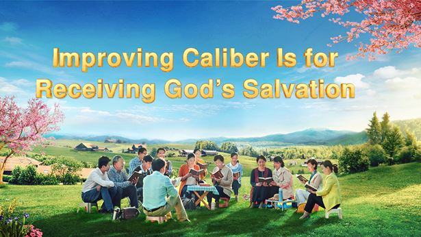 Raising Caliber Is for the Sake of Receiving God's Salvation