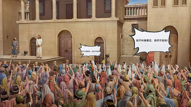 The Israelites abandoned the Lord Jesus