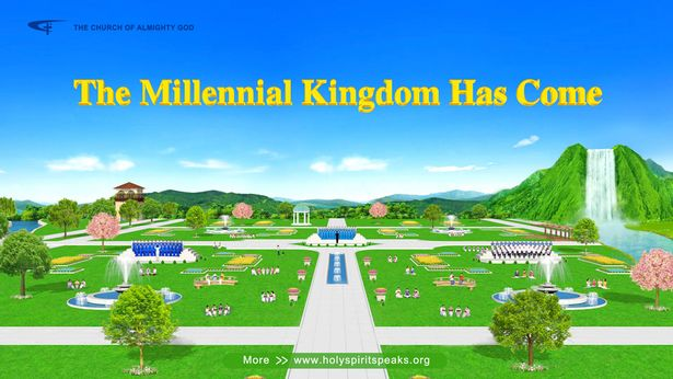 the millennial kingdom has arrived gospel of the descent
