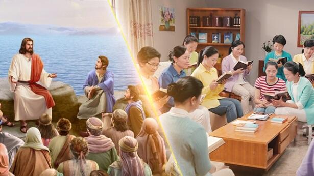 Concerning God's Use of Man