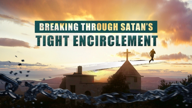 Breaking Through Satan's Tight Encirclement (Audio Essay, Part 1)