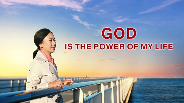 16. God Is the Power of My Life