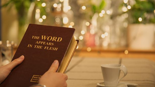 """I Finally Understand the True Meaning of """"Shall Not Be Added to"""" in the Book of Revelation"""