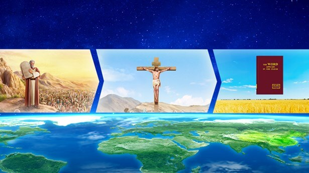 The Relationship Between Each of the Three Stages of God's Work.