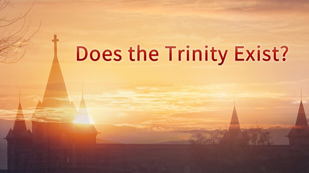 Does the Trinity Exist?