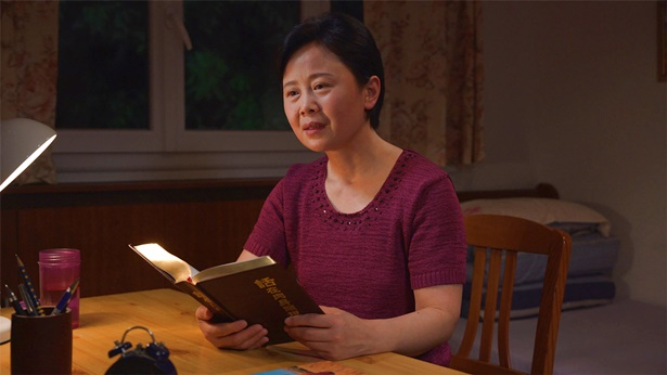 12. God's Words Led Me to Bear Witness
