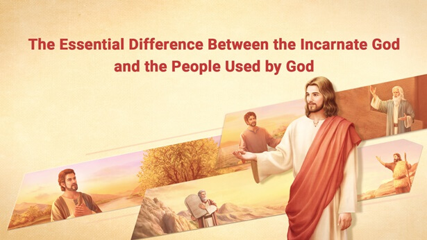 The Essential Difference Between the Incarnate God and the People Used by God