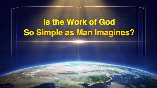 Is the Work of God As Simple As Man Imagines?