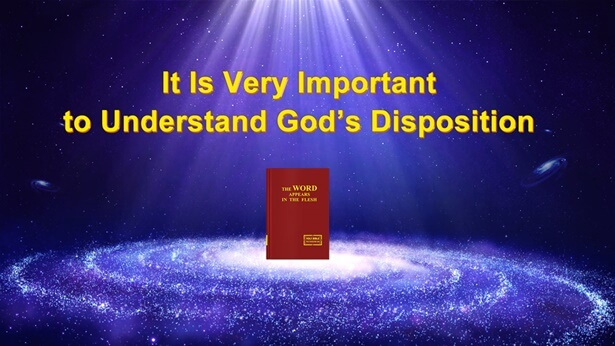 It Is Very Important to Understand God's Disposition