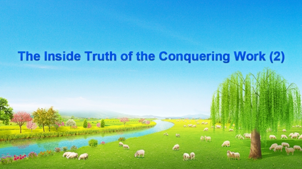 The Inside Truth of the Work of Conquest (2)