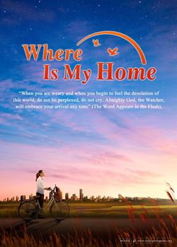 The Family of God Is My Warm Home | Where Is My Home | A Moving Christian Movie